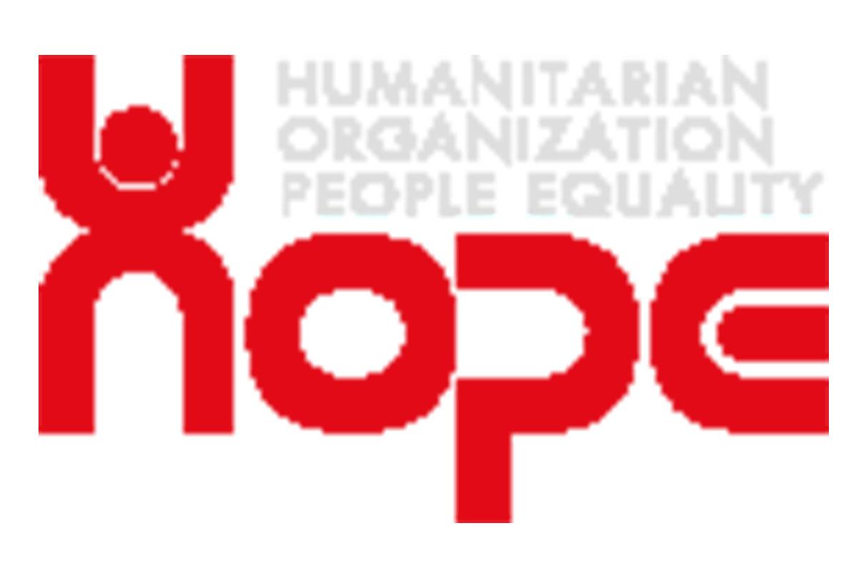 2013_Logo_Hope